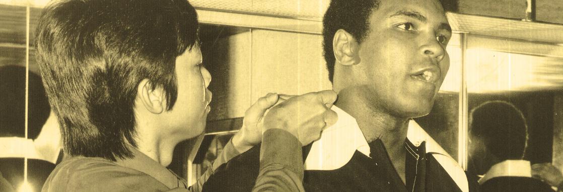 Jenama koleksi Muhammad Ali