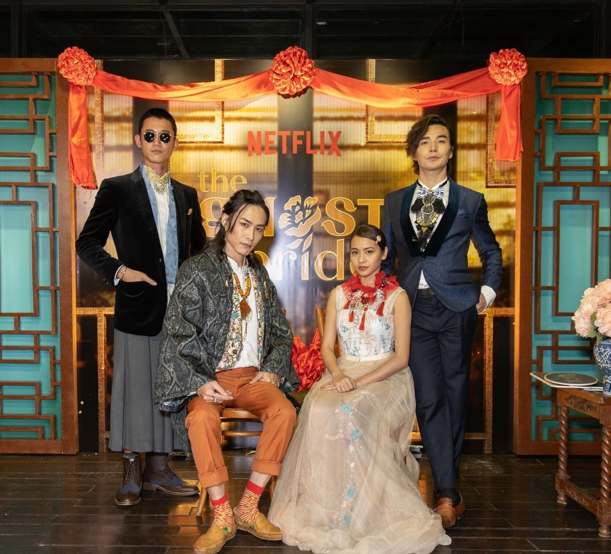 Main cast of The Ghost Bride